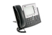 Cisco 7940G Two line Unified IP Phone (SCCP), Scratch and Dent