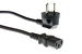 AC Power Cord - Israel, CAB-3KX-AC-IS, 2.5M