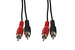 RCA Male to Male Double Audio Cable, 75'