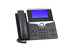 Cisco 8841 Five line Color Display Unified IP Phone, CP-8841-K9