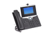 Cisco 8845 Color Display IP Phone, CP-8845-K9
