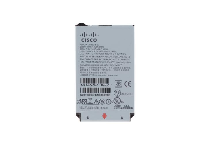 Cisco 7925 IP Phone Standard Life Battery, CP-BATT-7925G-STD